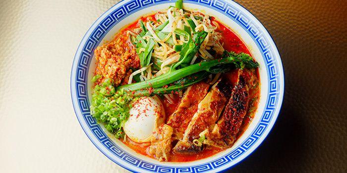 1-for-1 ramen Spicy Rock