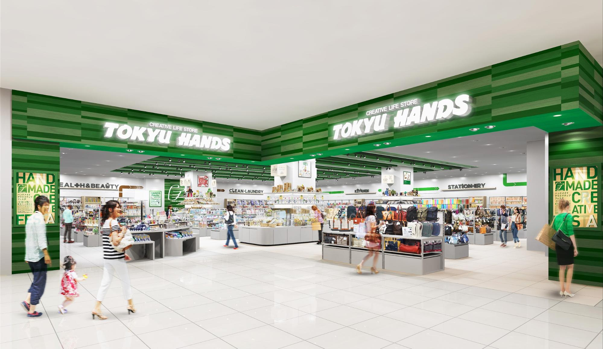 TOKYU HANDS Now Has A New Store At Paya Lebar Quarter To Get