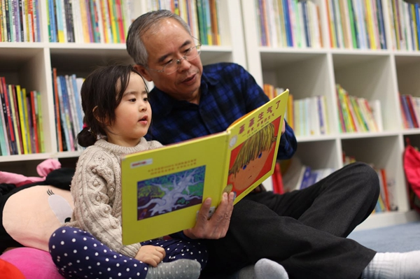 Tips Improve Chinese Kids Reading