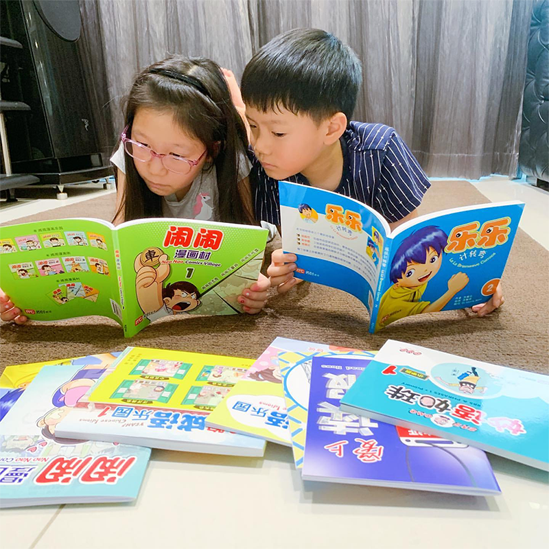 Tips Improve Chinese Kids Reading Siblings