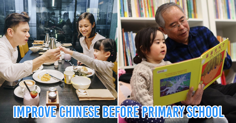 Tips Improve Chinese Kids Singapore