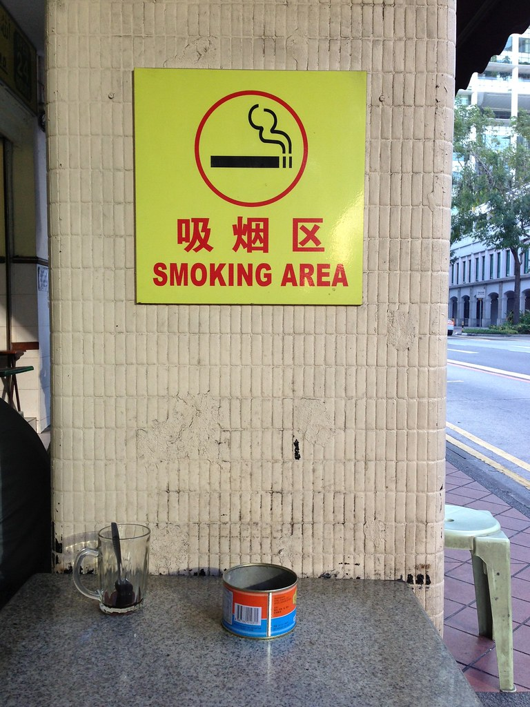 backpacking in singapore - smoking area at foodcourt