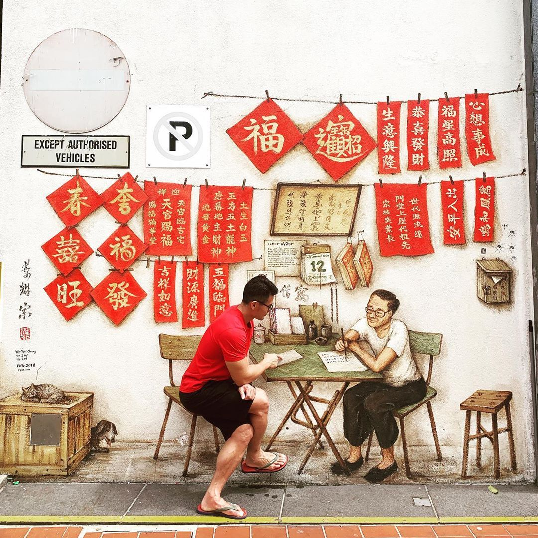 backpacking in singapore - chinatown street art