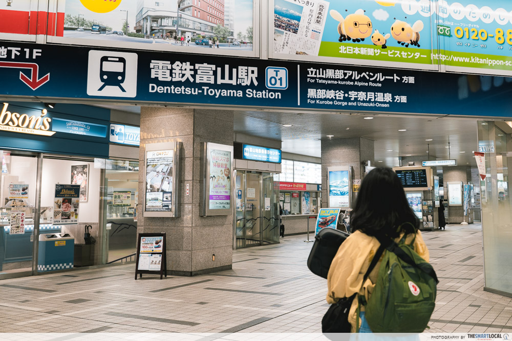 dentetsu toyama station japan