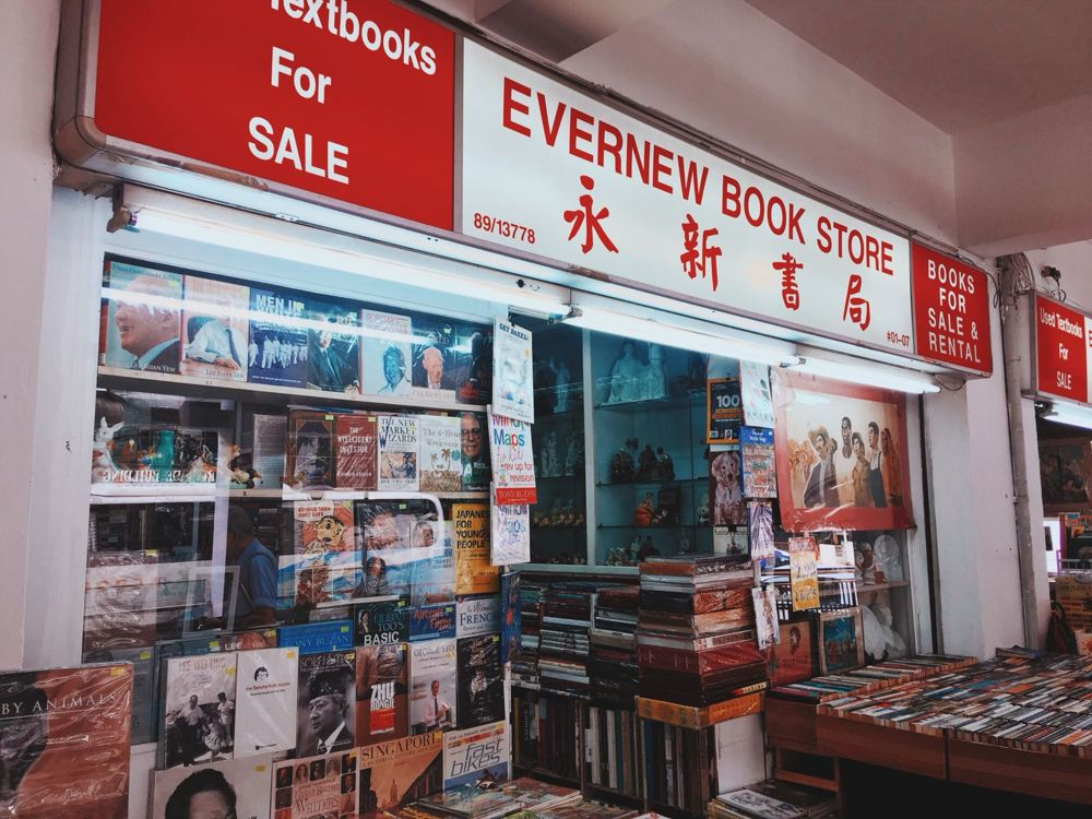 Secondhand Bookstores - Evernew Book Store
