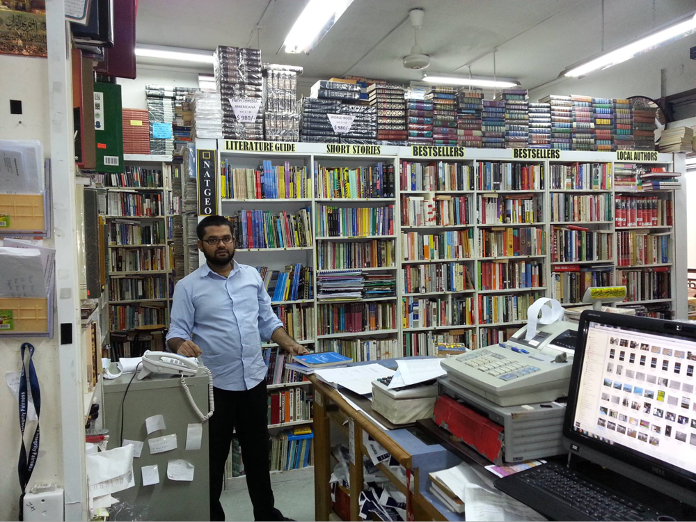 Secondhand Bookstores - Book Point