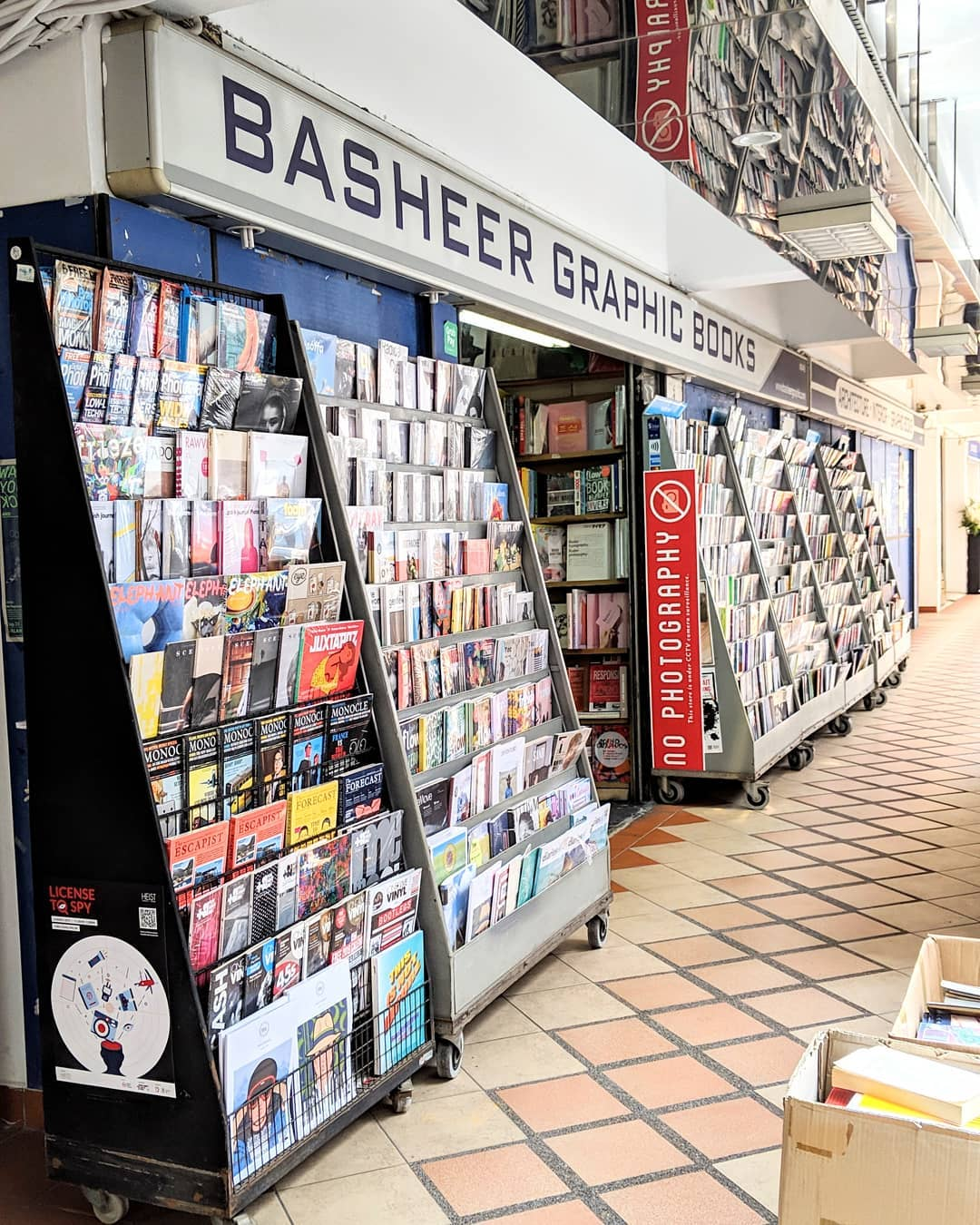 Secondhand Bookstores - Basheer Graphic Books