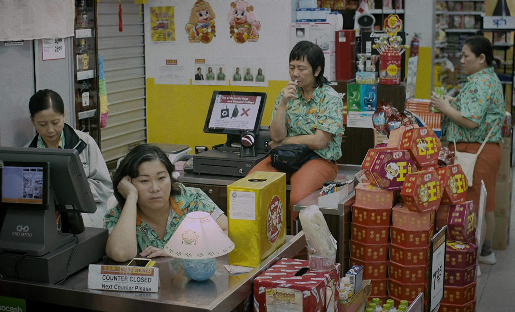 things to do in september - CA$H short film