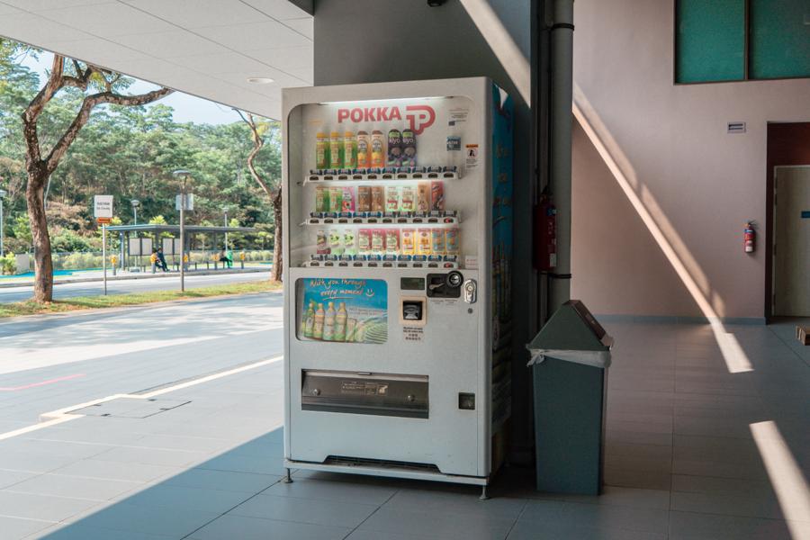 NTU vending machines