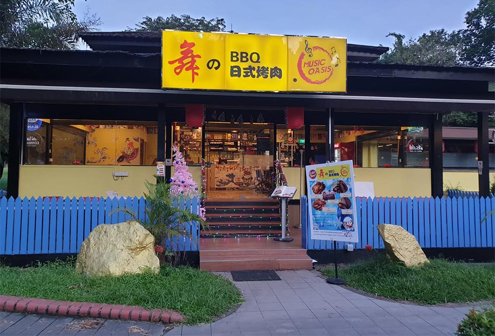 Neighbourhood Cafes Restaurants Singapore Odoru Kuma Japanese