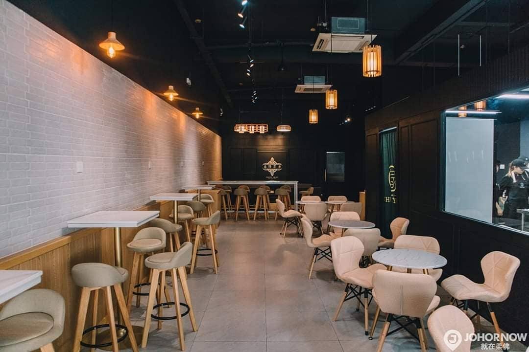 bubble tea cafe in jb - chun yang tea