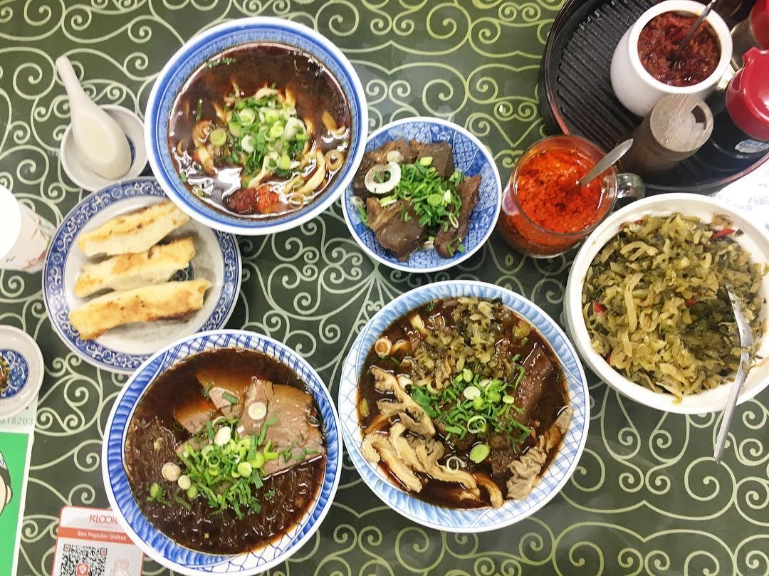 Muslim-Friendly Food Taipei ai jia beef noodles