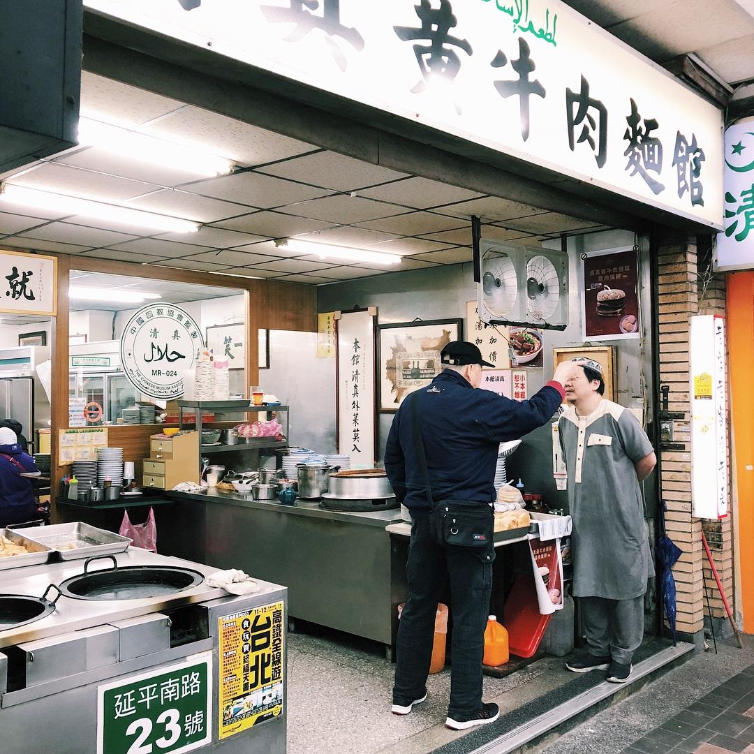Muslim-Friendly Food Taipei chang's beef noodles