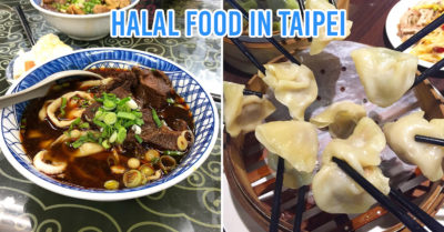 Muslim-Friendly Food Taipei
