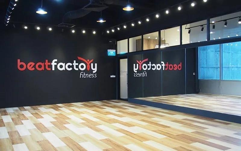 beat factory fitness studio