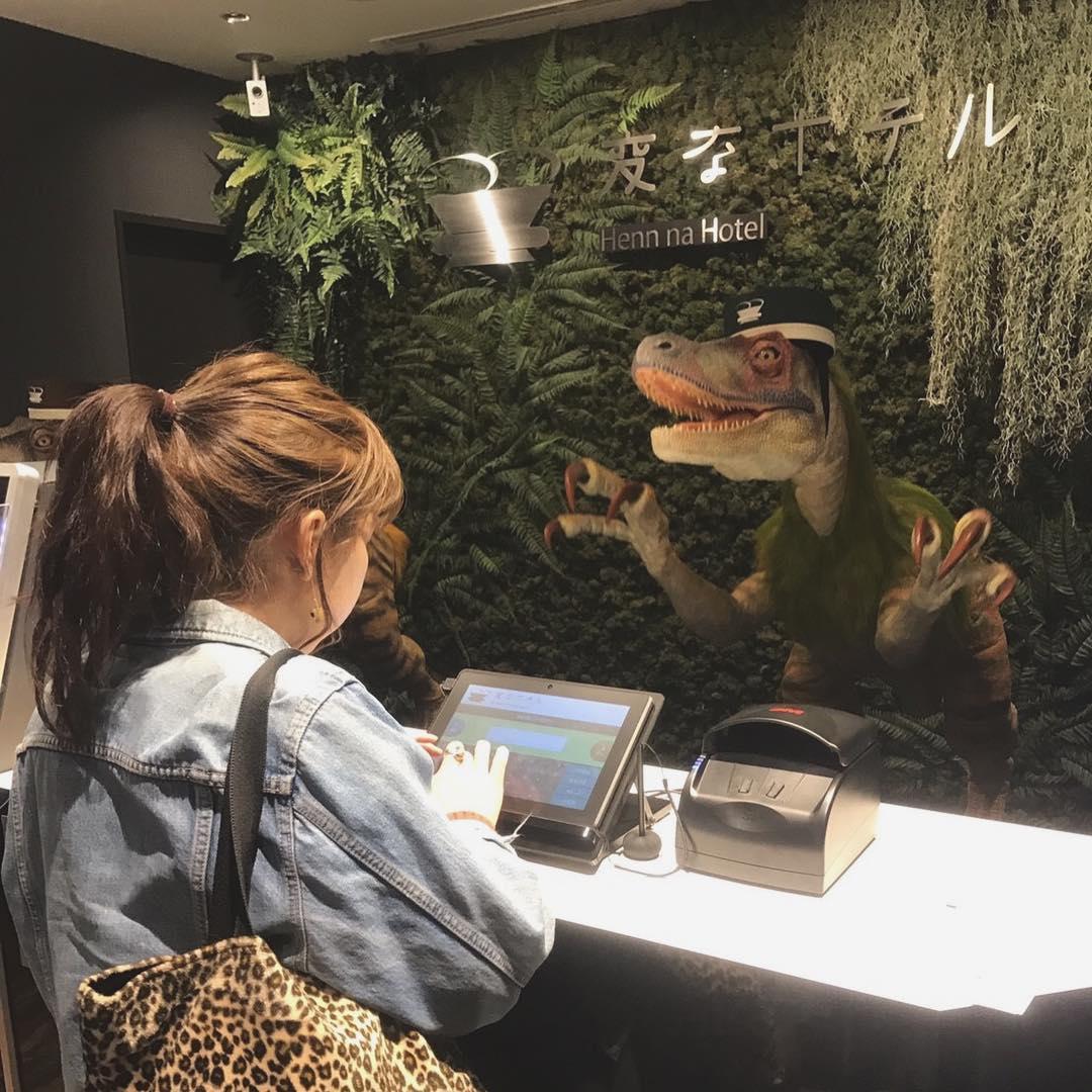 henn na hotel dinosaur