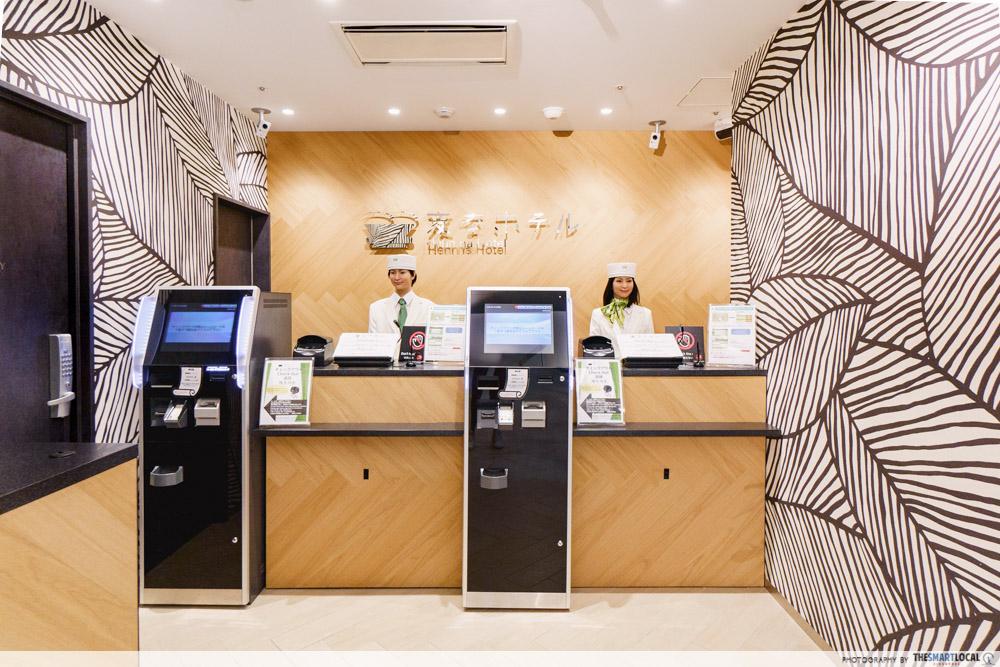 robot hotel japan lobby