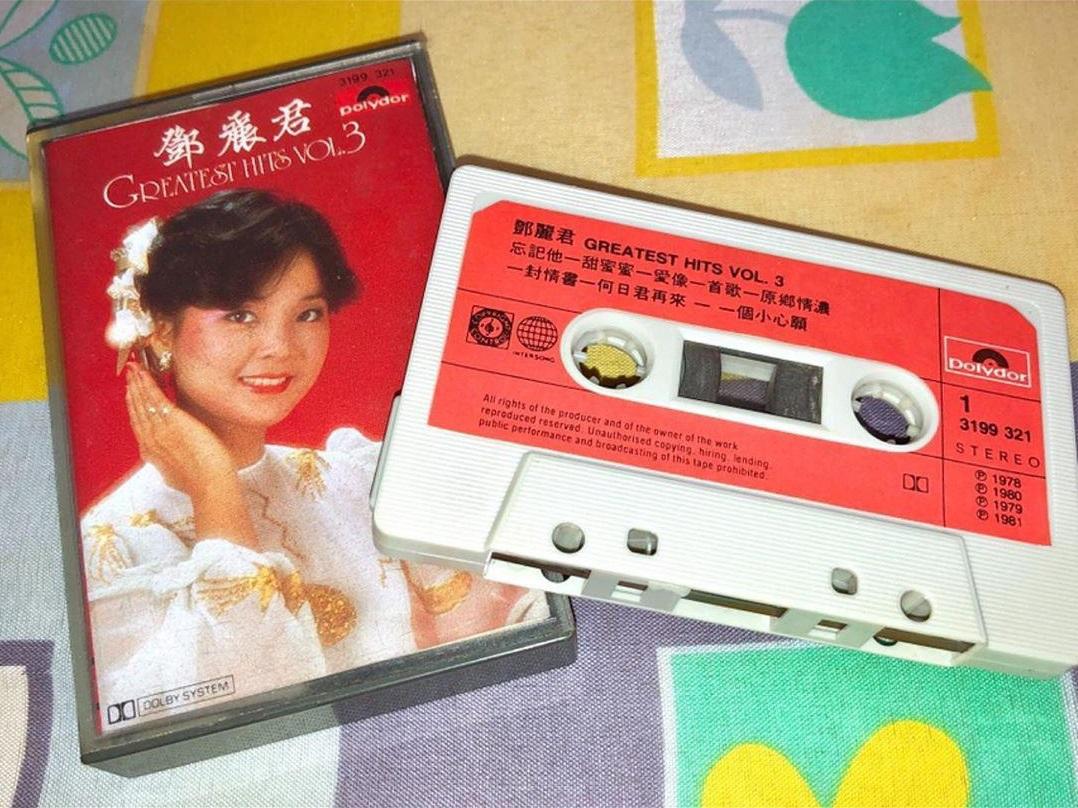 Nostalgic items cassette tapes