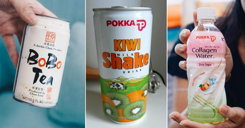 Old Pokka Drinks Singapore Can Bottle Design