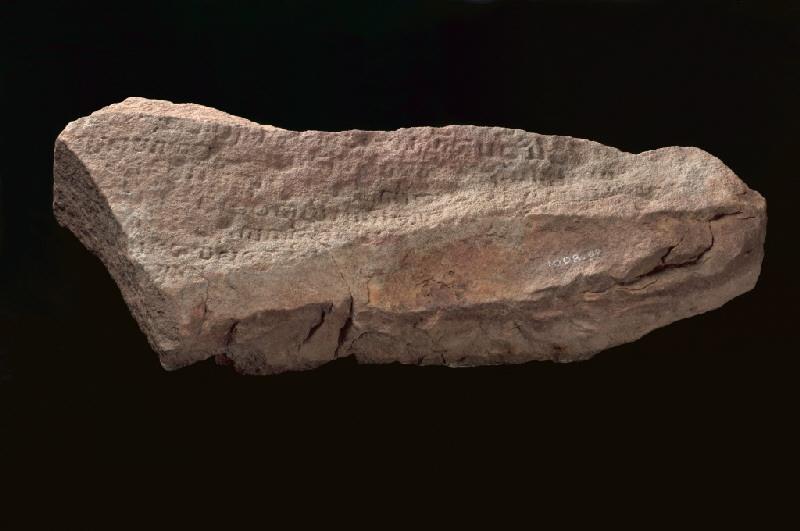 singapore legend - singapore stone