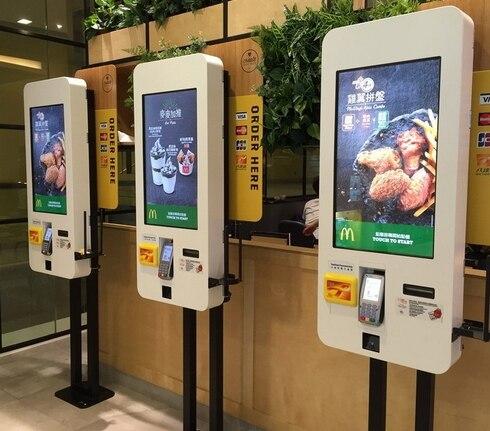 McDonald's Self Service Ordering Kiosk