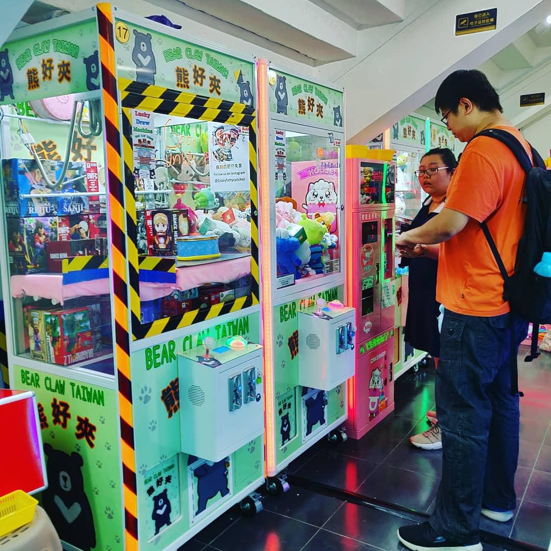 claw machine arcades 2019 bear claw taiwan