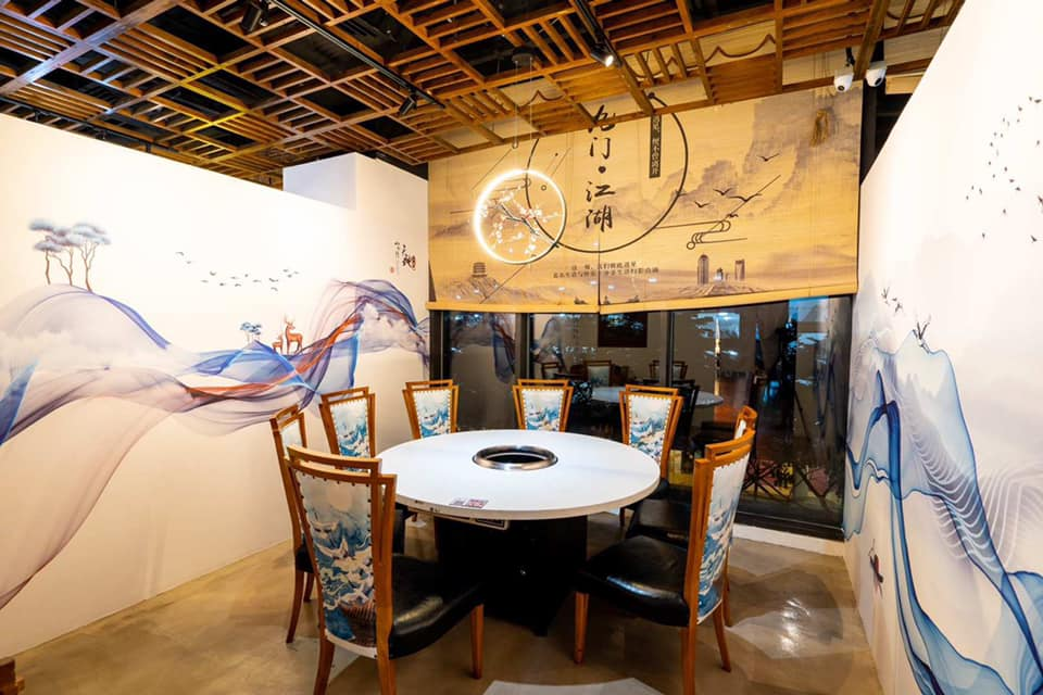 jianghu hotpot private room