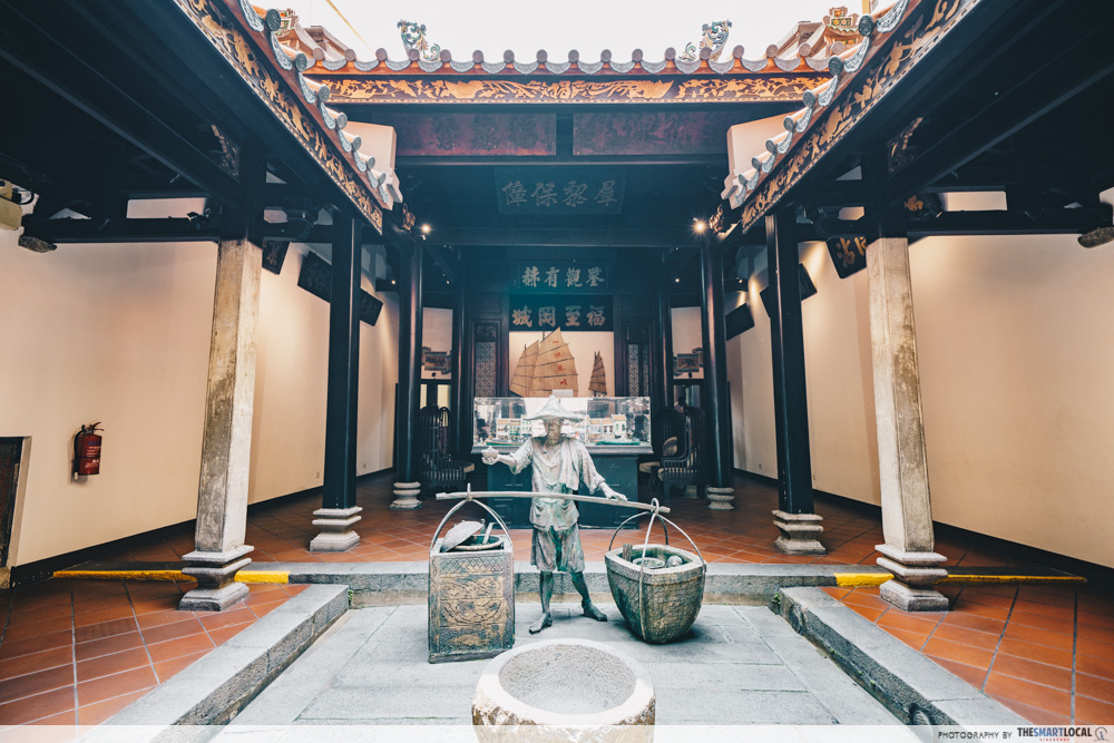 interesting singapore sites - fuk tak chi street museum interior