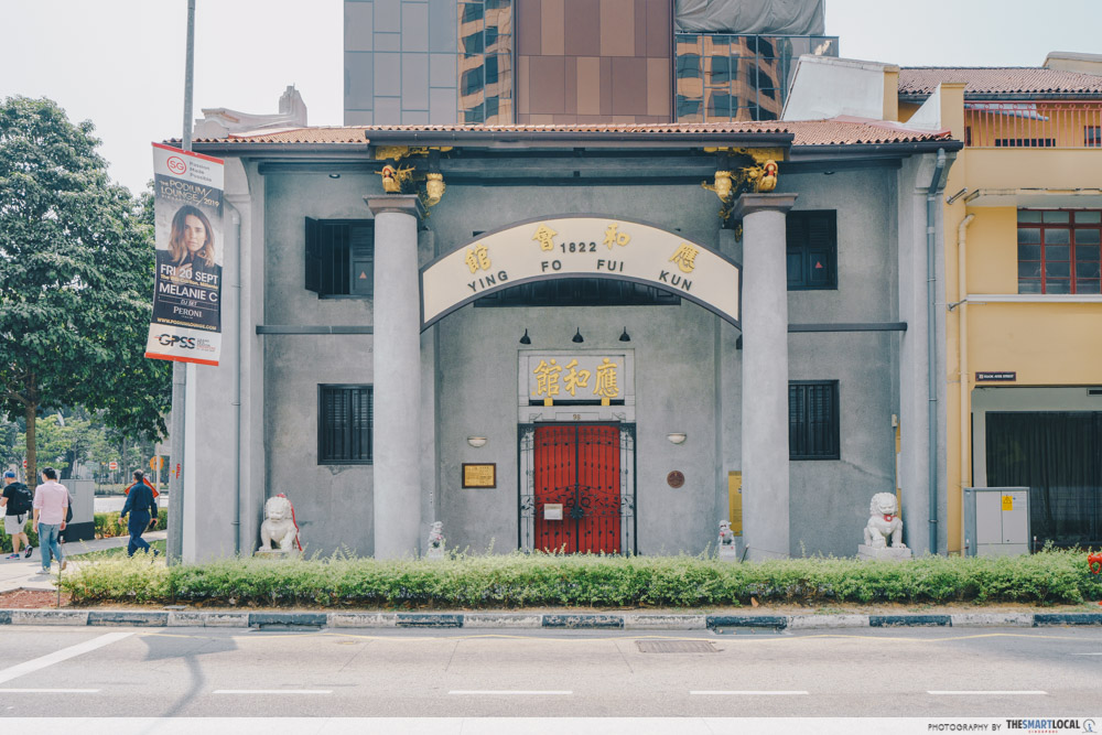 interesting singapore sites - ying fo fui kun hakka clan association