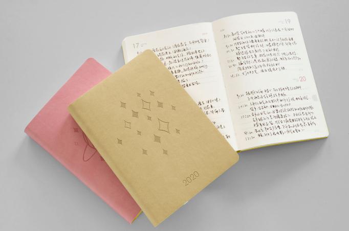 2020 planner taobao