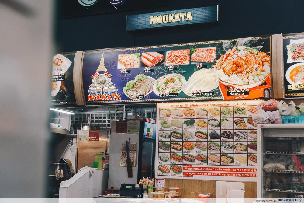 Tuk Tuk Mookata 115 Canberra Walk Food Village