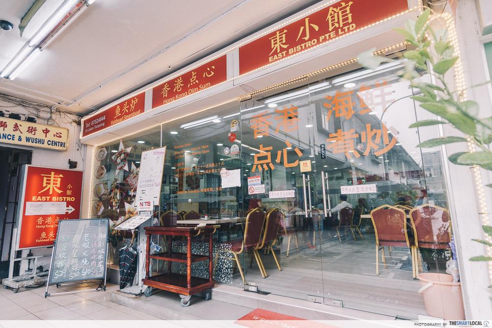 East Bistro Hong Kong Dim Sum Restaurant Sembawang Singapore