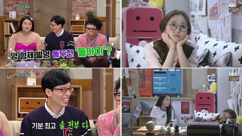 Macaron Family Furniture Korea TV Shows