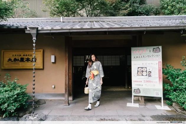 Sompo Insurance - Japan Travel Apps (12)