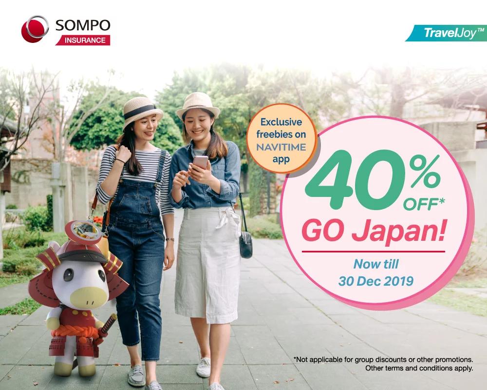 Sompo Insurance - Japan Travel Apps (3)