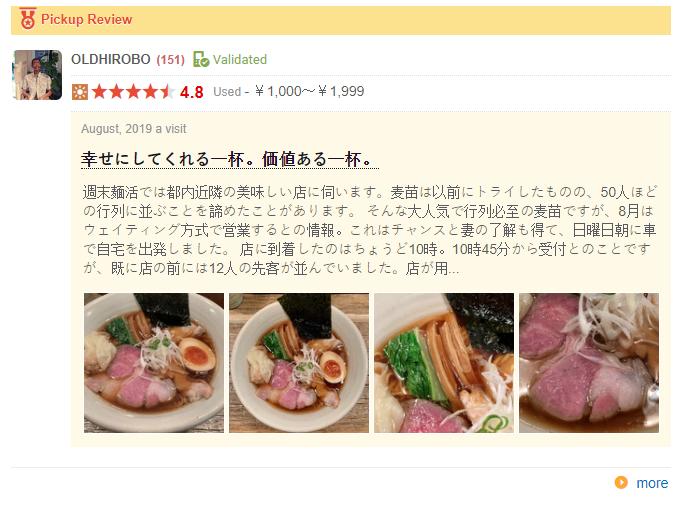 Sompo Insurance - Japan Travel Apps (4)
