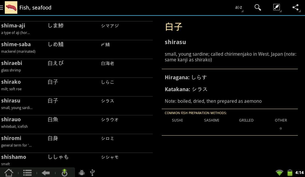 Sompo Insurance - Japan Travel Apps (5)