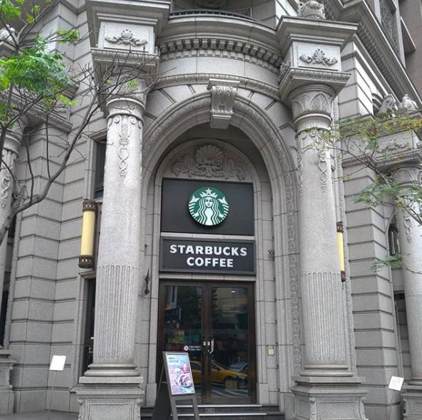 henggong Taoyuan Starbucks