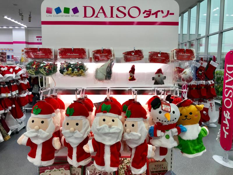 daiso christmas puppets