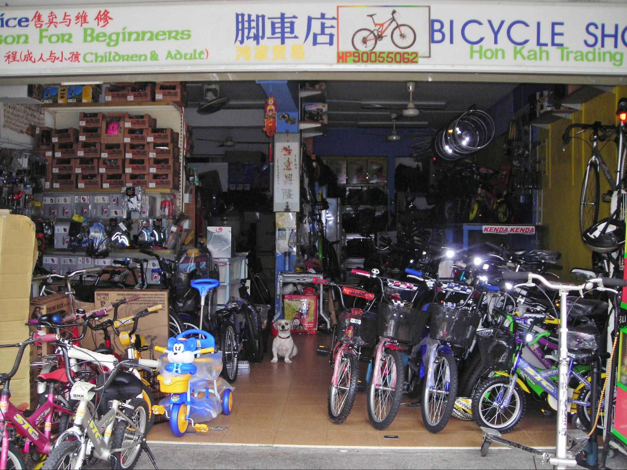 hon kah trading bike shop front