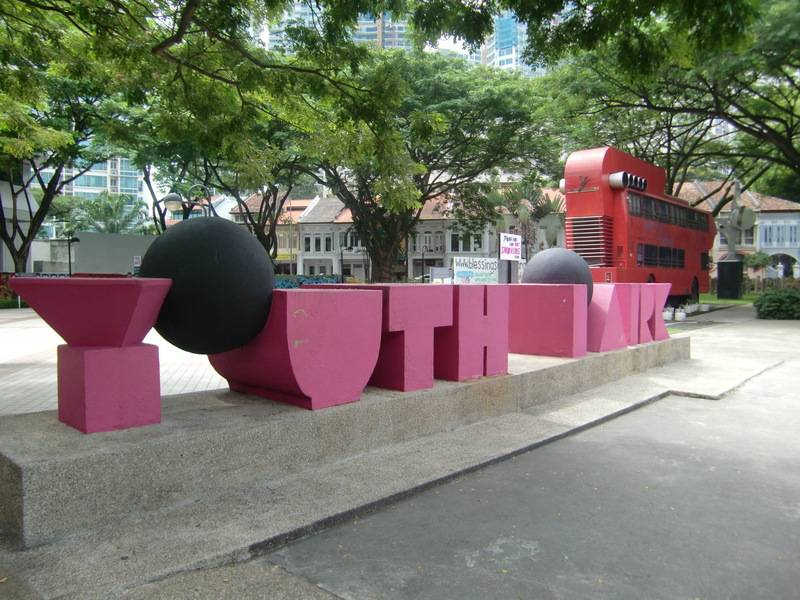 scape youth park