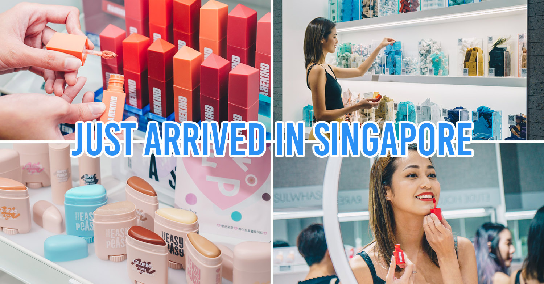 Korean beauty brands