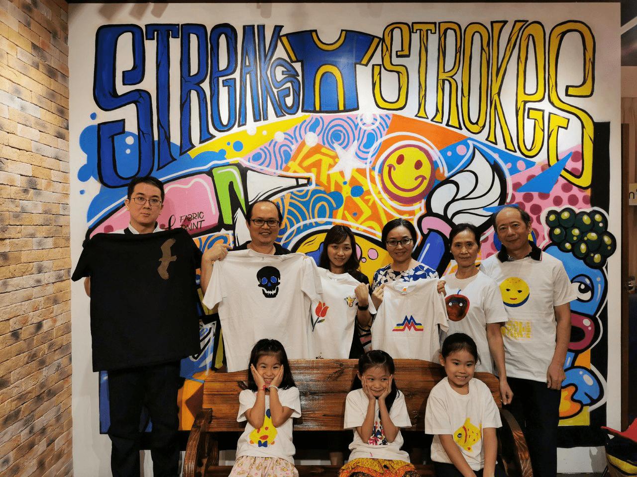Streaks Strokes T Shirt Art Jamming