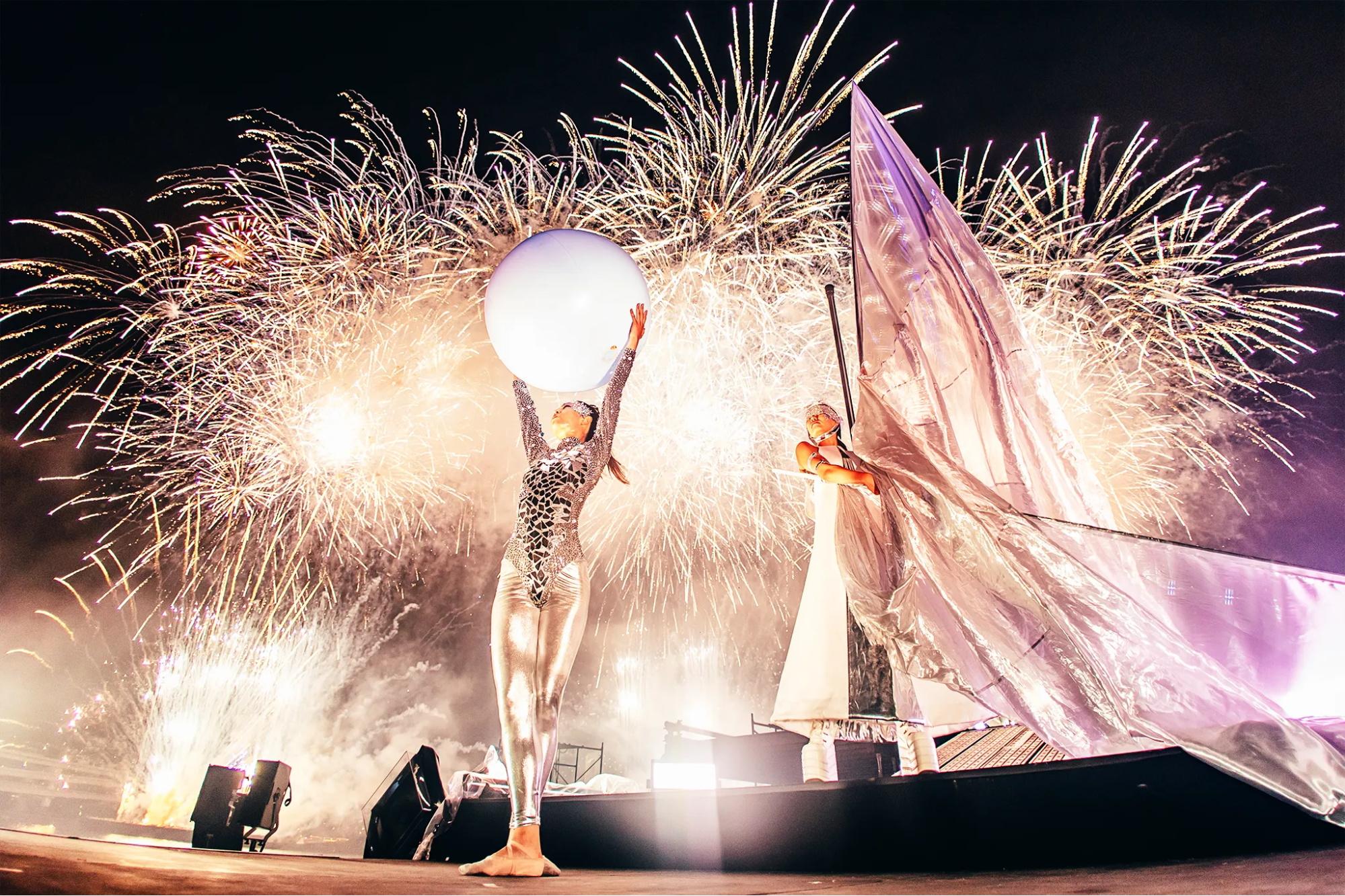 star island performance
