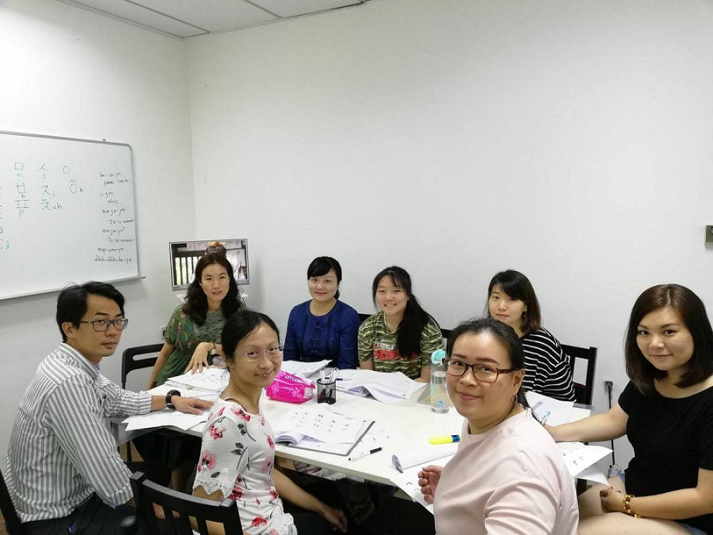 cheap korean classes singapore group