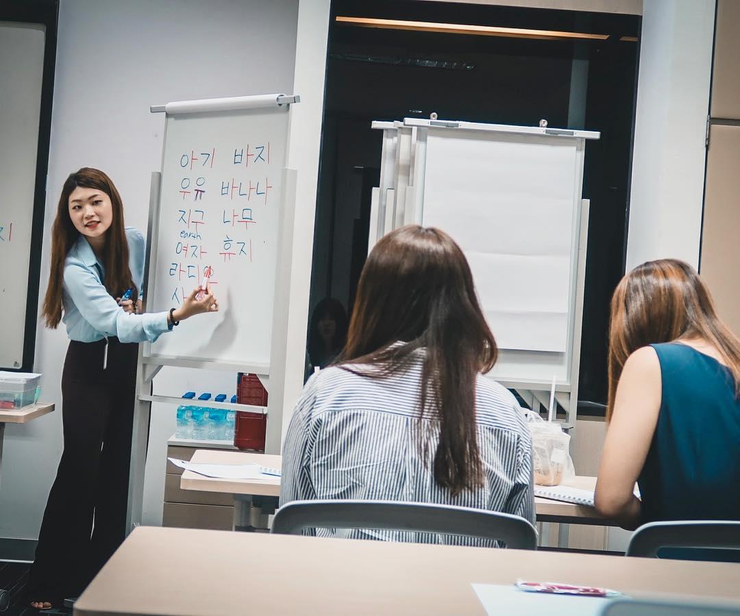 cheap korean classes singapore teacher