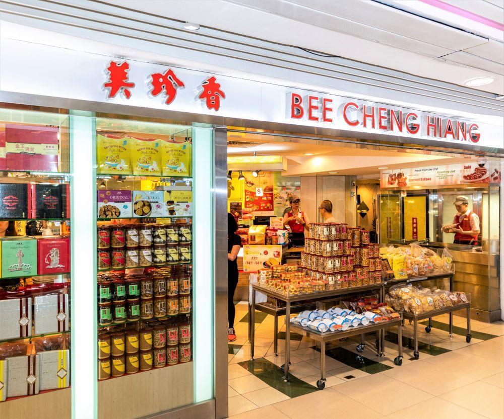 Bee Cheng Hiang bak kwa delivery