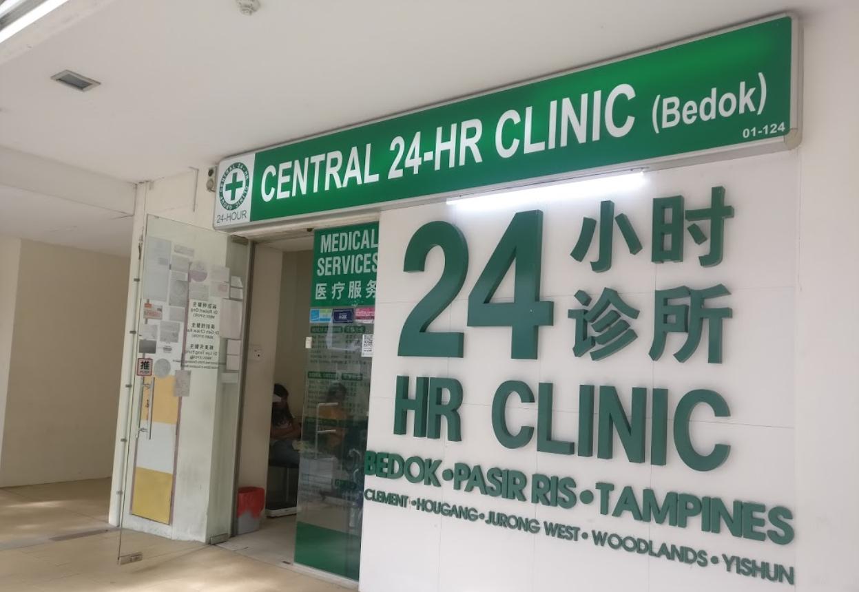 Central 24-HR Clinic (Bedok)