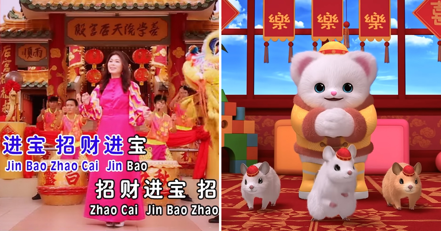 Chinese New Year Songs 2020 Singapore