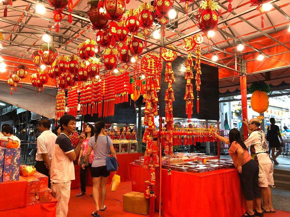 Bedok Chinese New Year bazaar 2020